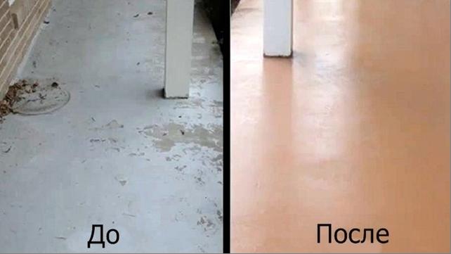 Краски для бетона виды выставка бетона