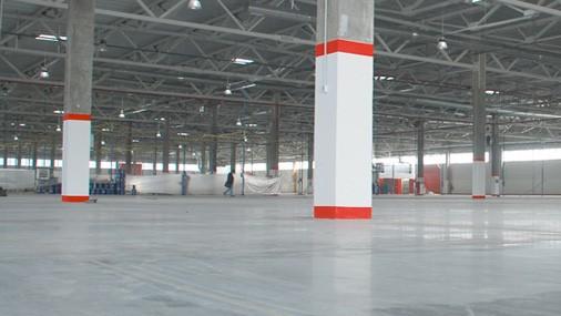 Бетон промышленной саратов купить бетон с доставкой