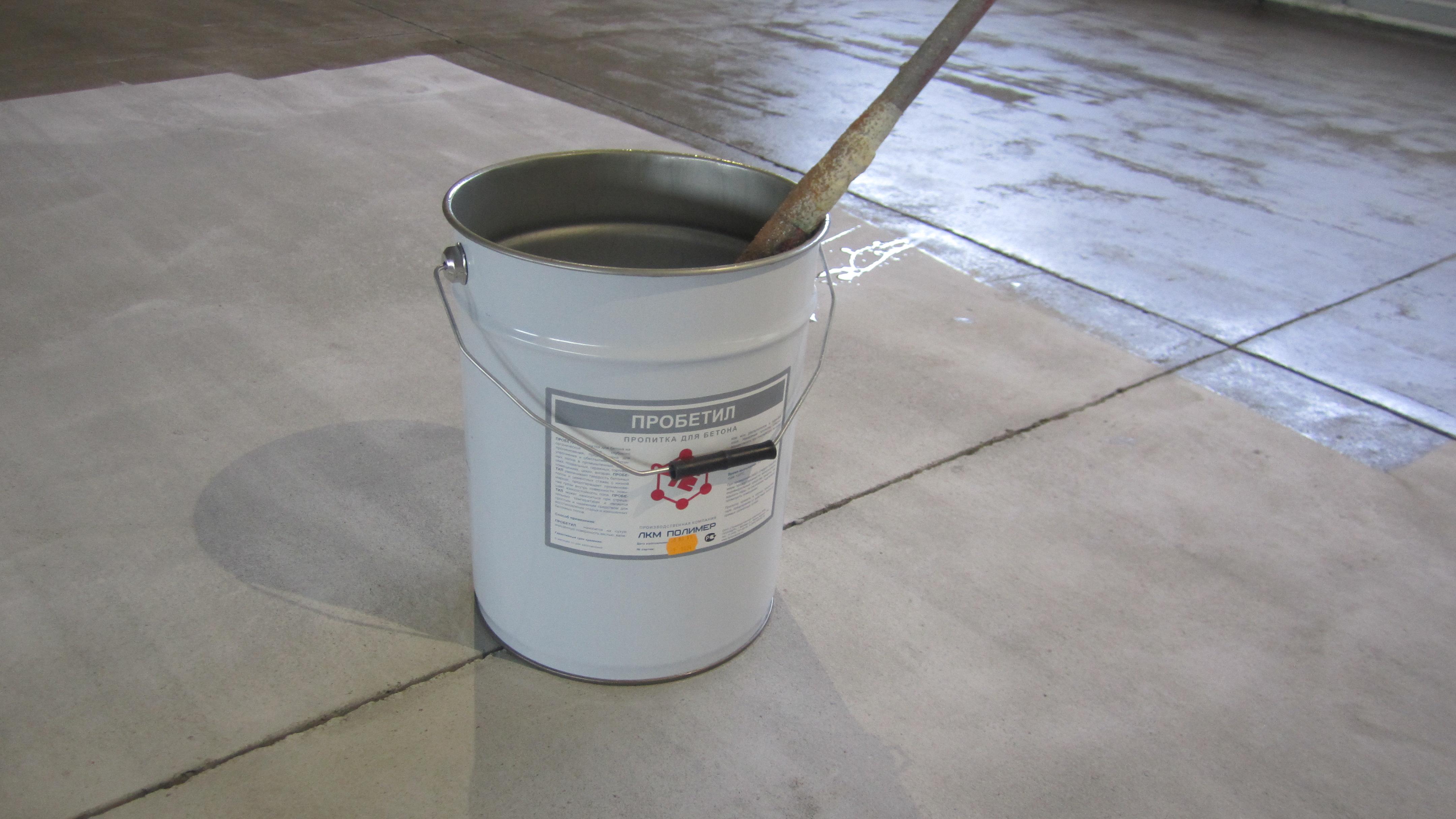 Бетон желтеет бетон 25кг