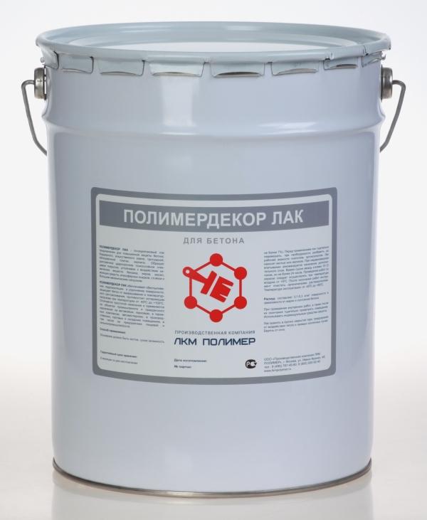Лак для бетона купить в новосибирске лучший бетон спб
