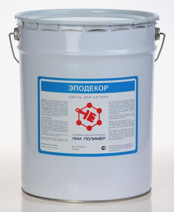 Купить кислотную краску для бетона приволжский бетон