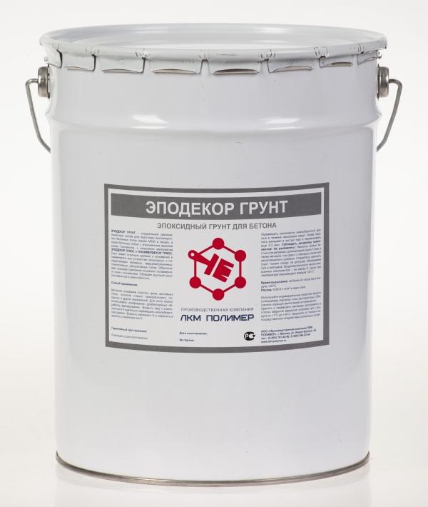 Эпоксидный грунт для бетона купить в сколько времени твердеет цементный раствор