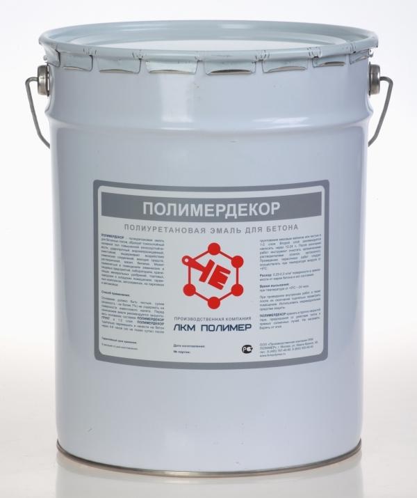 Купить полимерные покрытия для бетона на улице класс тощего бетона
