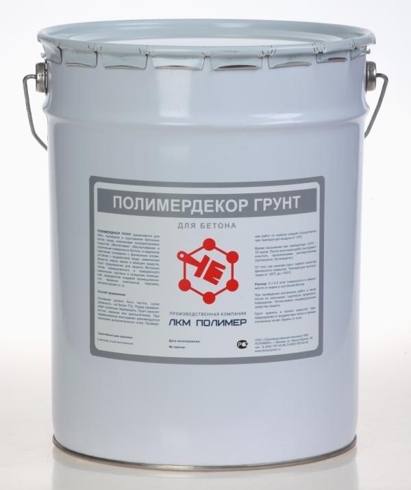 Купить грунтовку полиуретановую для бетона мансуровское бетон