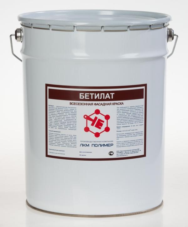 Купить краску для бетона для наружных работ в москве заливка цементным раствором на строительных работах