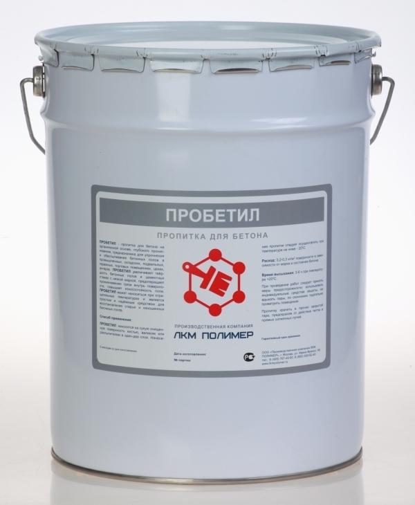 Куплю пропитку для бетона размеры керамзитобетон